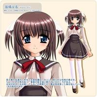 Image of Sana Minahashi