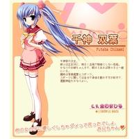 Image of Futaba Chikami