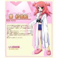Image of Sanae Hibiki