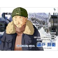 Image of Kunie Orito