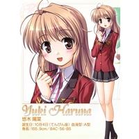 Image of Haruna Yuki