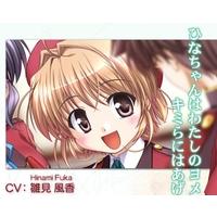 Image of Kanade Yuki