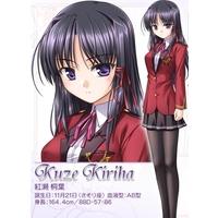 Image of Kiriha Kuze