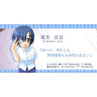 Profile Picture for Arao Yoshimune