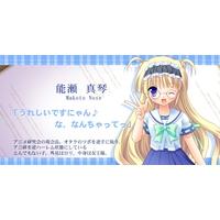 Profile Picture for Makoto Nose