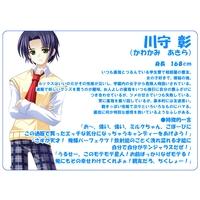 Profile Picture for Akira Kawakami