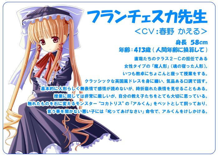 https://ami.animecharactersdatabase.com/./images/futa_majo/Fra.jpg