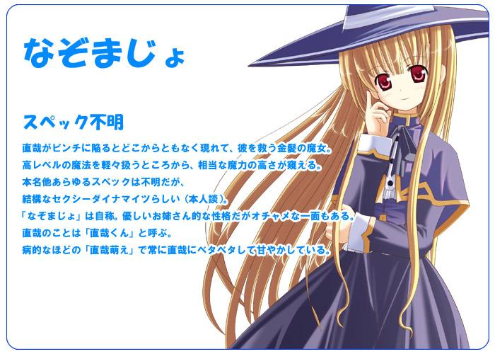 https://ami.animecharactersdatabase.com/./images/futa_majo/Nazo.jpg