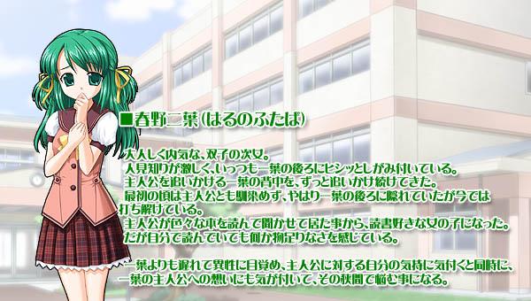 https://ami.animecharactersdatabase.com/./images/futaba/Futaba_Harono.jpg