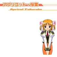 Image of Apricot Sakuraba