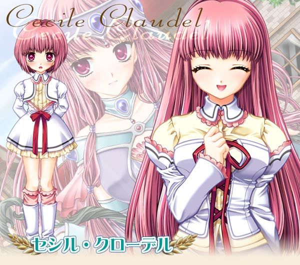 https://ami.animecharactersdatabase.com/./images/gocchiru/Claudel_Cacile.jpg