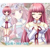 Profile Picture for Concile Claudel