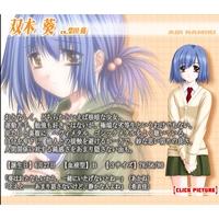 Image of Aoi Namiki