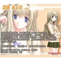 Image of Kiika Misono