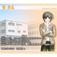 Image of Shinta Maki