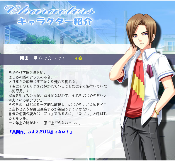 https://ami.animecharactersdatabase.com/./images/haatofuru/Gou_Gouda.png