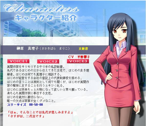 https://ami.animecharactersdatabase.com/./images/haatofuru/Mariko_Sakakibara.png