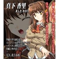 Image of Kaori Mashita