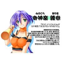 Profile Picture for Ayaki Mikajira
