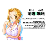 Image of Misaki Horie