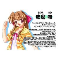 Image of Yui Sakura
