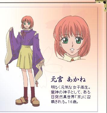 https://ami.animecharactersdatabase.com/./images/harukanaruToki/Akane_Motomiya.jpg