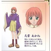 Image of Akane Motomiya