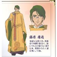 Image of Fujiwara no Takamichi