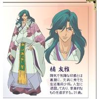 Image of Tachibana no Tomomasa