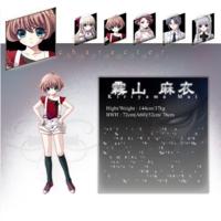Image of Mai Kiriyama