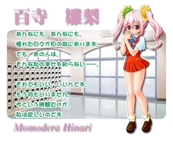 https://ami.animecharactersdatabase.com/./images/himawainokyaperude/Hinari_Momodera.jpg