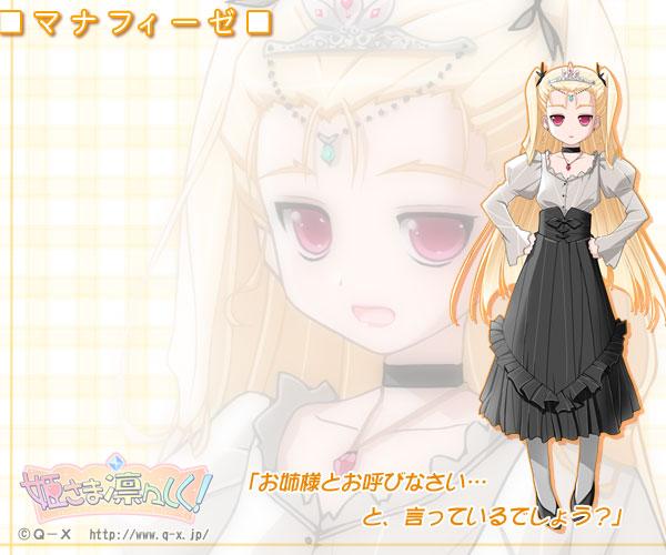 https://ami.animecharactersdatabase.com/./images/himesamaririshiku/Manaviiza.jpg