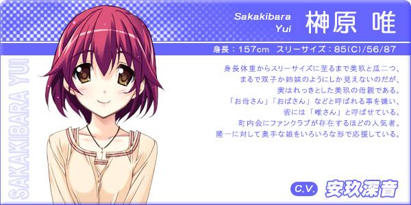 https://ami.animecharactersdatabase.com/./images/hito_yumi/chara_intro_yui.jpg