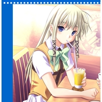 Image of Mayu Arise