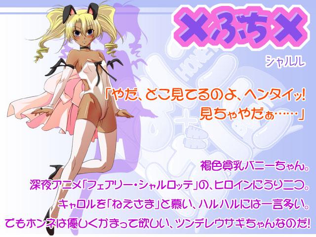 https://ami.animecharactersdatabase.com/./images/honeyhoney/Buchi.jpg