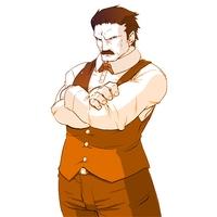 Image of Guild Master