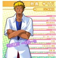 Image of Sataba Atsuki