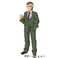 Image of Tarou Gendahiroshi