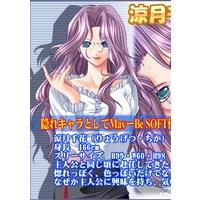 Image of Chika Ryougetsu