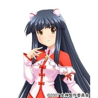 Image of Kyachua