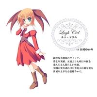 Image of Lugh Ciel