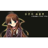 Profile Picture for Yukari Kotegawa