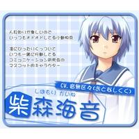 Image of Kaine Shibamori