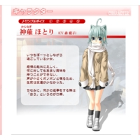 Image of Hotori Kannagi