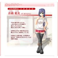 Profile Picture for Manami Kurawashi