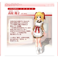 Profile Picture for Jouko Takahara