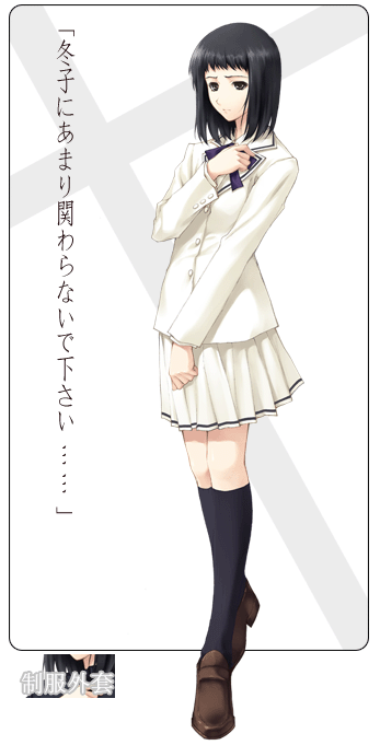 https://ami.animecharactersdatabase.com/./images/karanoshojo/Toko_Mizuhara.png