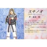Image of Susanoo no Mikoto