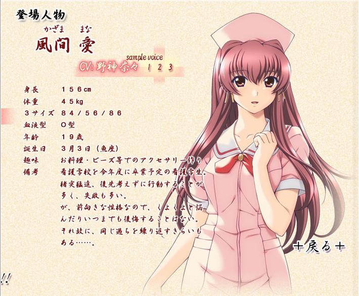 https://ami.animecharactersdatabase.com/./images/kazamalove/Mana_Kazama.png