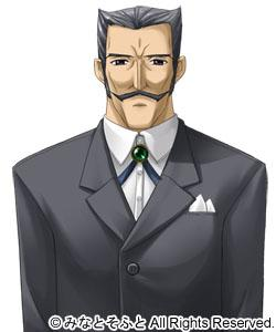 https://ami.animecharactersdatabase.com/./images/kimigaaruzidesituzigaorede/Taisa.jpg